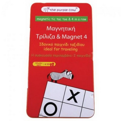 Μαγνητική Τρίλιζα και Magnet 4