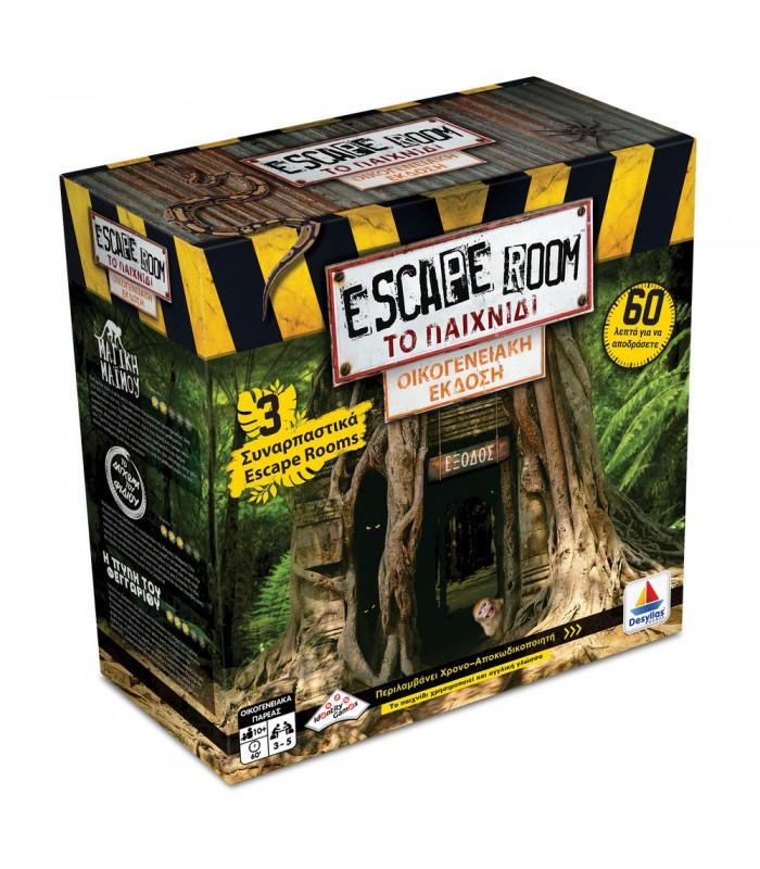 Escape Room: Το Παιχνίδι – Οικογενειακή Έκδοση