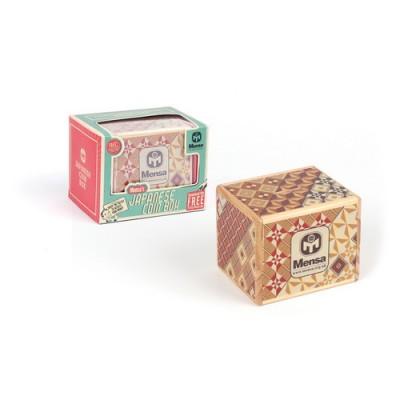 Japanese Coin Box