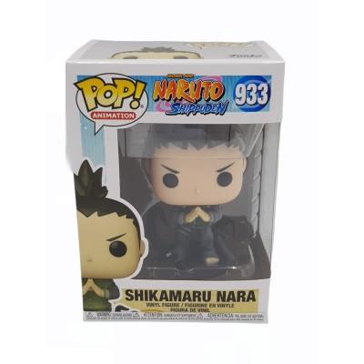 Pop! Animation: Naruto - Shikamaru Nara