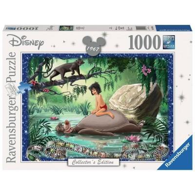 Το Βιβλίο Της Ζούγκλας 1000pcs puzzle