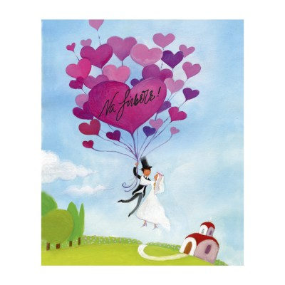 Κάρτα Γάμος