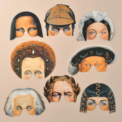Μάσκες Ιστορικά Πρόσωπα